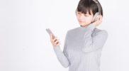 プチ芸能人体験ツール「ライブ配信アプリ」で稼ごう!おすすめランキング